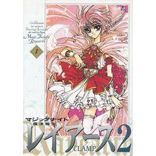 Magic-Kishi-Rayearth-2---01-ao---03