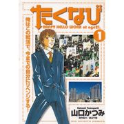 Takunabi---01-ao---04-