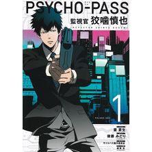Psycho-Pass---01-ao---02-