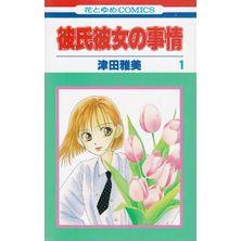 Kareshi-Kanojo-no-Jijou---01-ao---02