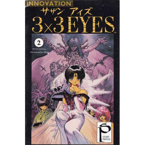 3-X-3-Eye---2