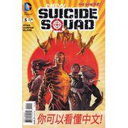 New-Suicide-Squad---05