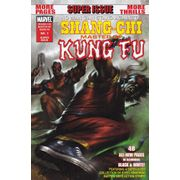 Shang-Chi-Master-of-Kung-Fu-Black-and-White---1