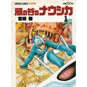 Kaze-no-Tani-no-Nausicaa---01-ao---04