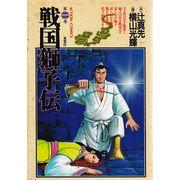 Sengoku-Shishiden---02