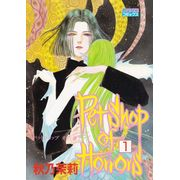 Petshop-of-Horrors---01-