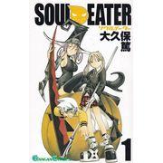 SOUL-EATER---01