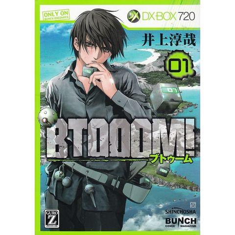 BTOOOM----01-
