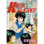 Kiosk-Flapper---01