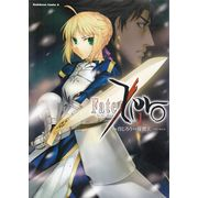Fate-Zero---01