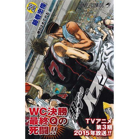 Kuroko-no-Basket---29