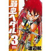 Yowamushi-Pedal---03