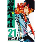 Yowamushi-Pedal---21