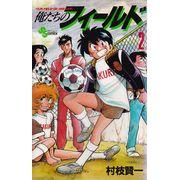 Ore-tachi-no-Field---02