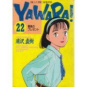 Yawara----22