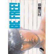 BE-FREE----02