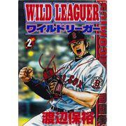 Wild-Leaguer---02