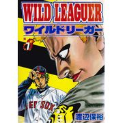 Wild-Leaguer---07