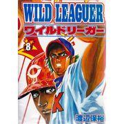 Wild-Leaguer---08