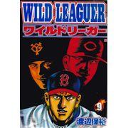 Wild-Leaguer---09