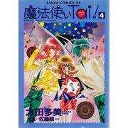 Mahou-Tsukaitai----Historia-alterativa----04