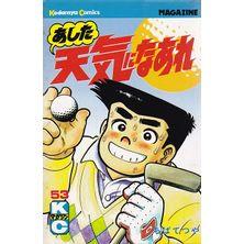 Ashita-Tenki-ni-Naare---53