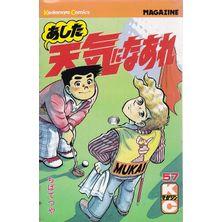 Ashita-Tenki-ni-Naare---57