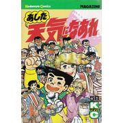 Ashita-Tenki-ni-Naare---58