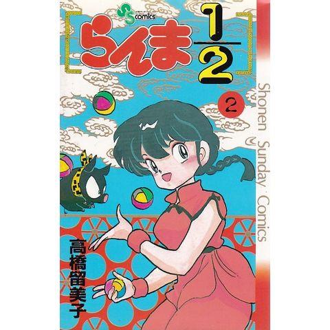 Ranma-1-2---02
