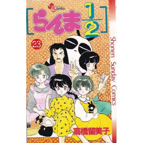 Ranma-1-2---23