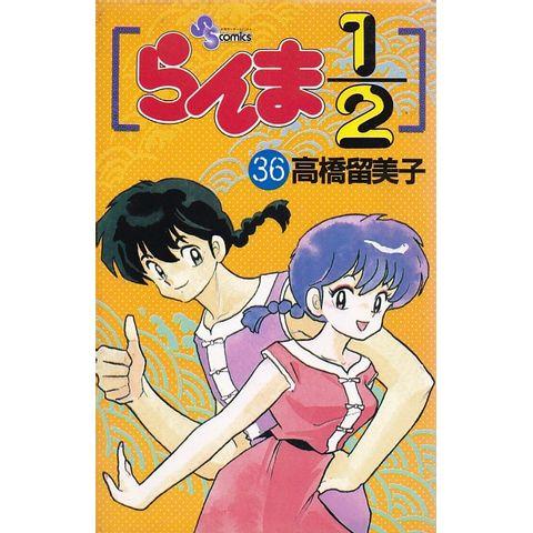 Ranma-1-2---36
