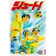 Shoot----Aoki-Meguri-Ai---01