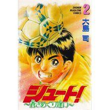 Shoot----Aoki-Meguri-Ai---02