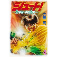 Shoot----Aoki-Meguri-Ai---04