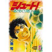 Shoot----Aoki-Meguri-Ai---05