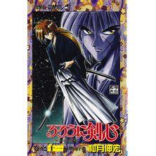 Rurouni-Kenshi---11