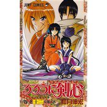 Rurouni-Kenshi---12