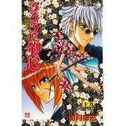 Rurouni-Kenshi---19