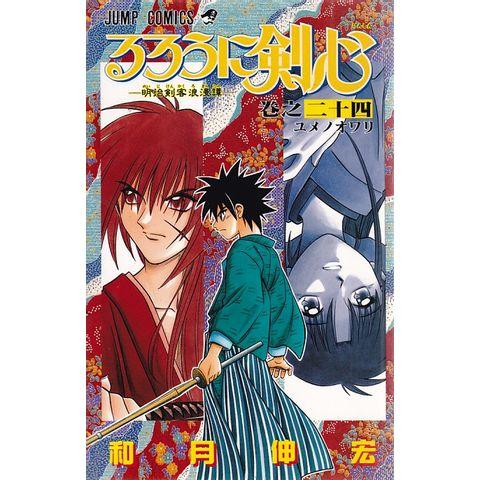 Rurouni-Kenshi---24