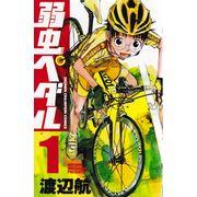 Yowamushi-Pedal---01