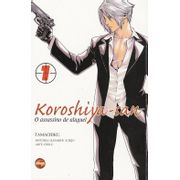 Koroshiya-San---1