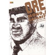 Ore-Monogatari-----13