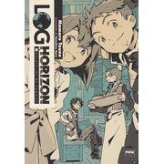 Log-Horizon---2--Novel-