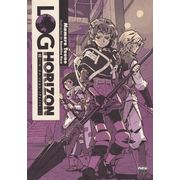 Log-Horizon---3--Novel-