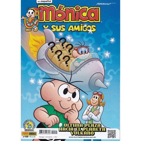 Monica-Y-Sus-Amigos---049