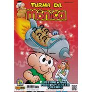 Turma-da-Monica---2ª-Serie---049