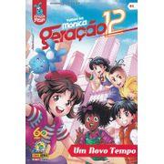 Turma-da-Monica---Geracao-12---01