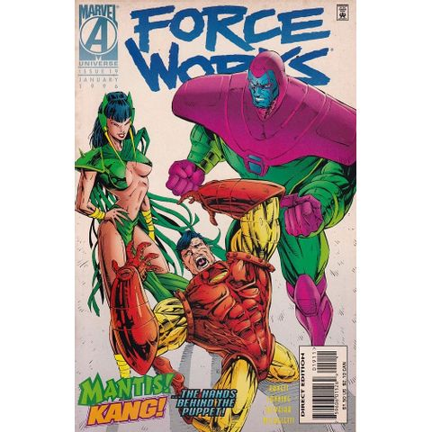 Force-Works---19