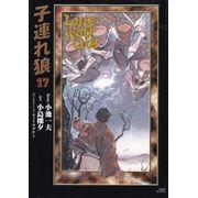 Kozure-Okami--King-Series-Deluxe----17