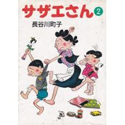 Sazae-San--Paperback-Bunko----02
